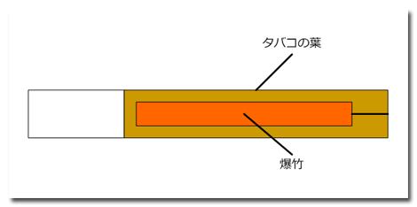 20090514_01.jpg