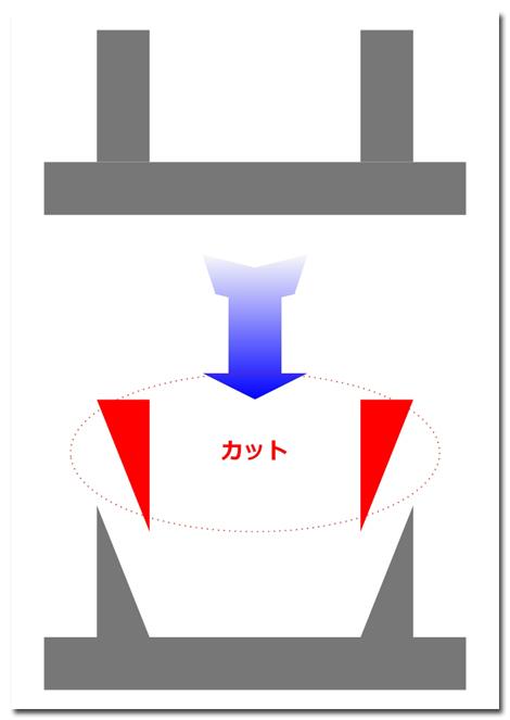 20100405_01.jpg