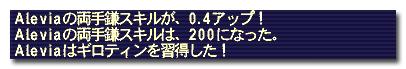 20090622_02.jpg