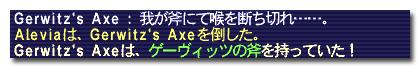 20090622_04.jpg