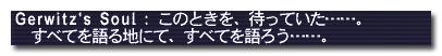20090622_06.jpg