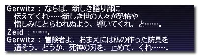 20090622_09.jpg