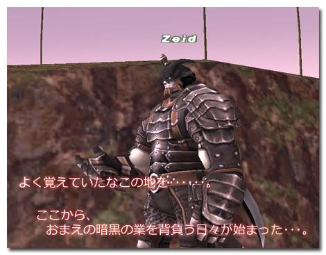 20090622_12.jpg
