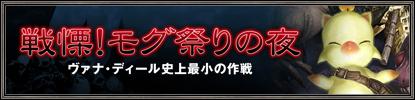 20090630_01.jpg